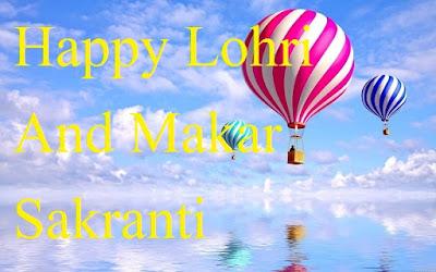 फोन से न सही मैसेज से ही संक्राति विश किया करो - Happy Lohri And Makar Sakranti
