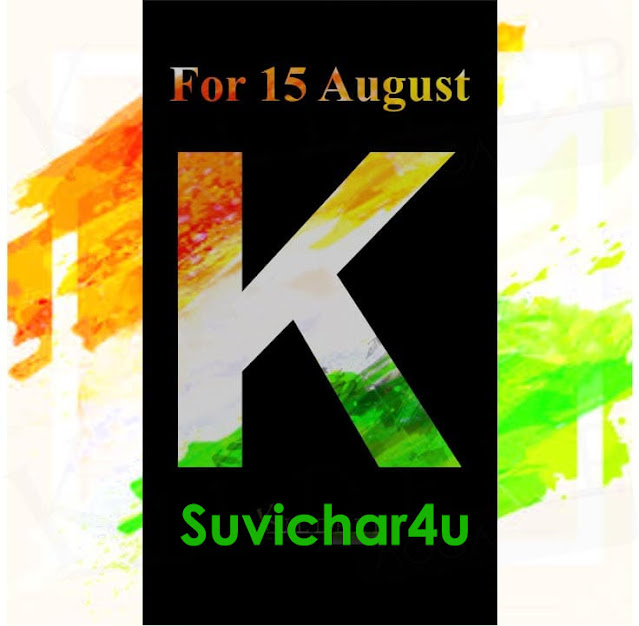 K Letter Of Your Name for for celebrating Independence Day!