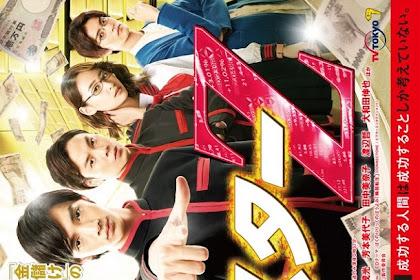 Sinopsis Investor Z (2018) - Serial TV Jepang