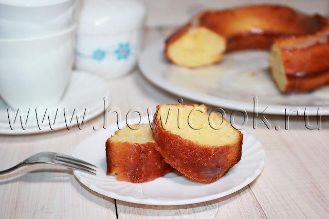 рецепт грейпфрутового пирога