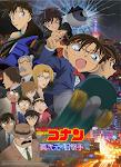 Thám Tử Lừng Danh Conan 18: Sát Thủ Bắn Tỉa Không Tưởng - Detective Conan Movie 18: Dimensional Sniper