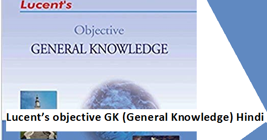 Lucent Objective General Knowledge In Hindi Pdf
