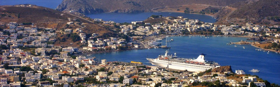 Patmos Hotels in Skala