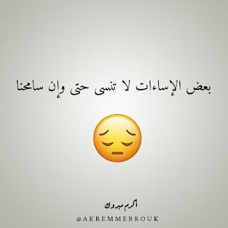 كلام حزين عن الحب والفراق صور حب حزينة عن الفراق مجتمع رجيم