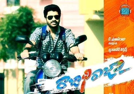 Sharwanand Raja Dhi Raja movie tickets and advance booking are started @BookmyShow,Justickets,TicketsNew