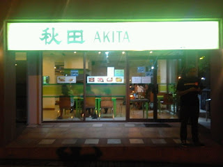Akita Japanese Restaurant in Mandaue City Cebu Philippines