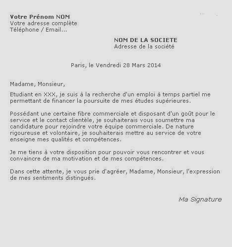 lettre de motivation grande distribution