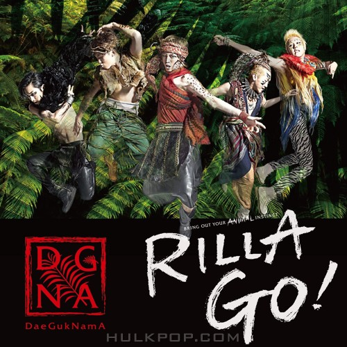 DGNA (The Boss) – Rilla Go! – EP (FLAC + ITUNES PLUS AAC M4A)