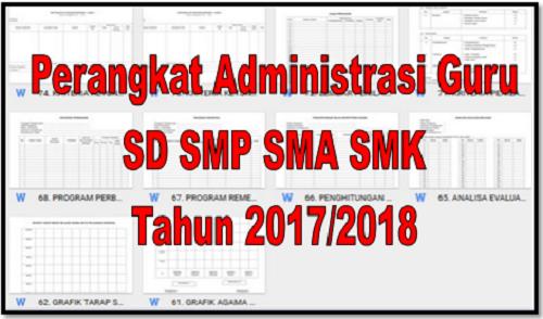 Perangkat Administrasi Guru SD SMP SMA SMK Tahun 2017/2018