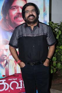 Kavan Tamil Movie Press Meet Stills  0008.jpg