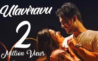 Ulaviravu – Single | Ondraga Originals | Madhan Karky | Karthik | Gautham Menon