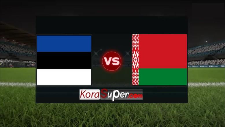 مشاهدة إستونيا ضد بيلاروسيا 06-09-2019