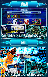 Digimon LinkZ Mod Apk v2.0.0 Full version (High Luck/Anti Ban)