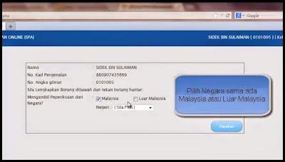 psee malaysia