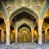 Islamisasi Dan Integrasi Ilmu Dalam Pengajian Islam: Senario Semasa Pengajian Tinggi Negara