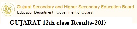 GSEB 12th class Results 2017