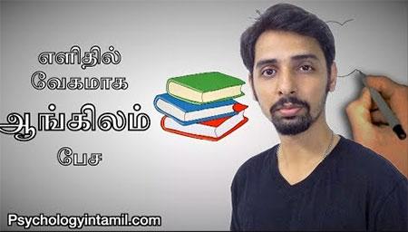 Learn English Easily | Dr V S Jithendra