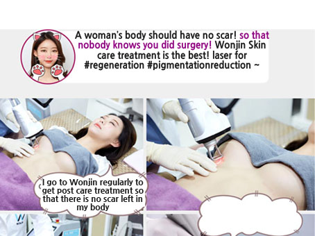짱이뻐! - A To Z, Details Of Korea Breast Surgery Procedure