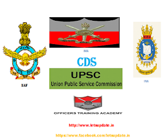 UPSC CDS II Vacancy, ima,ina,ota, iaf, letsupdate