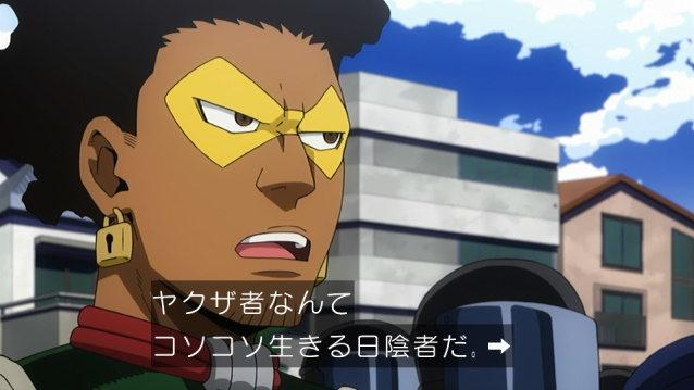Boku no Hero Academia Season 4 - Episode 7
