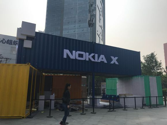 Container with Nokia X branding