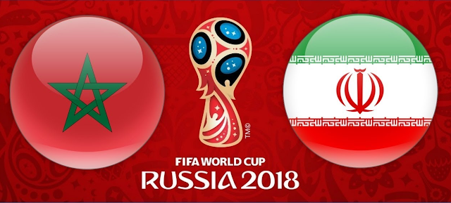 موعد مباراة المغرب و إيران في كأس العالم روسيا 2018 والقنوات الناقلة للمباراة