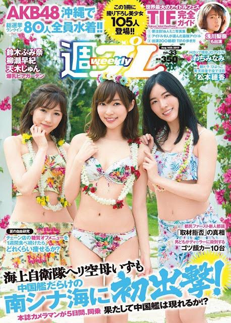 Gravure AKB48 Members Mizugi Surprise Happyou 2017 02