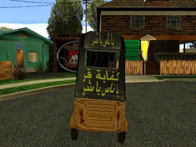 تحميل حرامي السيارات ,تحميل لعبة حرامي العربيات