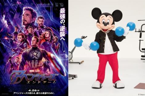 Mickey Mouse Avengers: Endgame