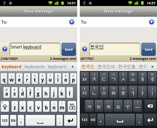 smart keyboard pro apk download