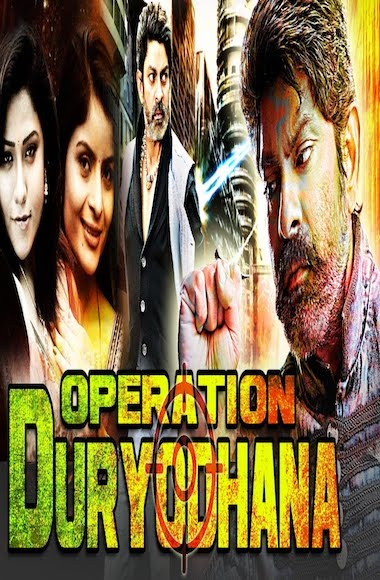Operation Duryodhana 2017 HDRip 480p Hindi Dubbed 300MB