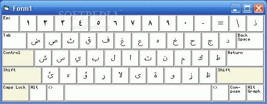 keyboard: Arabic keyboard