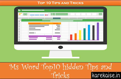 ms-word-ki-top-10-hidden-tips-aur-tricks-in-jo-aap-nahi-jaante-hindi-me-karekaise.in