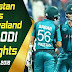 Watch Highlights: Pakistan Vs New Zealand | 2nd ODI | 9 November 2018 | PCB