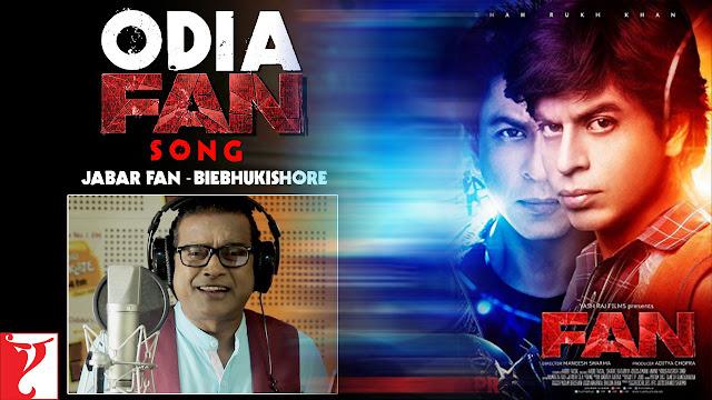 """""""Jabar Fan"""" Odia Version Official Theme (Anthem) Song of Hindi Movie FAN - By Bibhu Kishore, FAN 2016 movie of Shah Rukh Khan, free mp3 download, video download, jabar fan or jabra fan"""