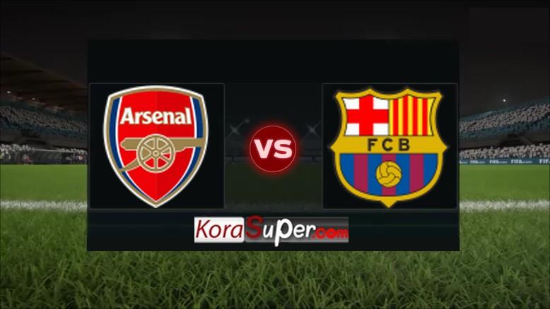 شاهدة بث مباراة برشلونة vs آرسنال 04/08/2019