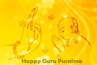 Guru Purnima 2016 Quotes for Whatsapp