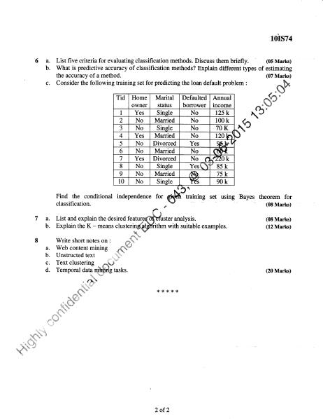 VTU B E CSE 7th Semester Question Papers June July 2015
