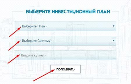 Регистрация в Gelios 4