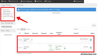 Victims ka username or password dekhe