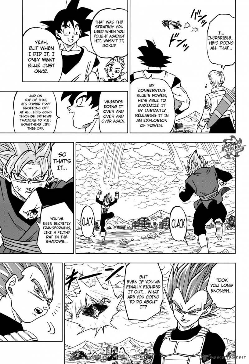 Dragon Ball Super Manga 7