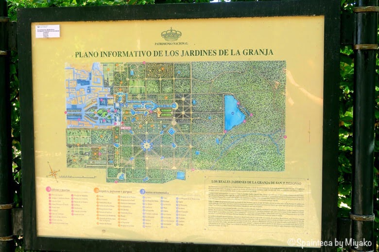 セゴビアのラ·グランハ·デ·サン·イルデフォンソ宮殿はベルサイユ宮殿風の庭園の案内図