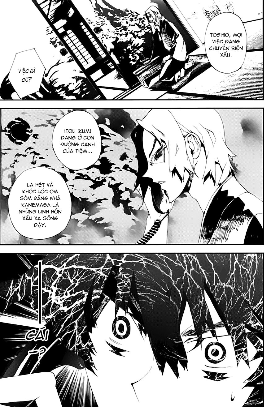 Shiki chapter 13 trang 18
