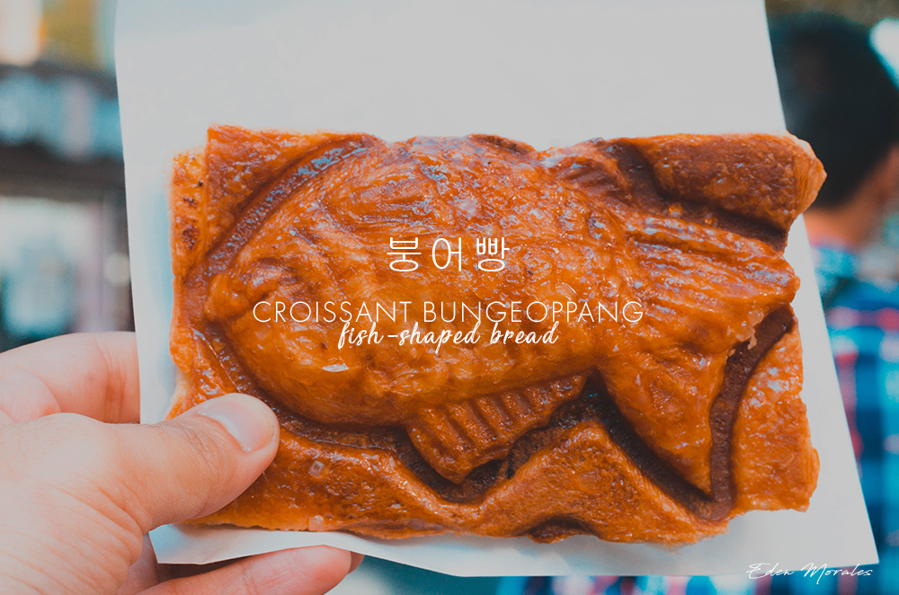 Uncovering-Eden-Food-In-Myeongdong-South-Korea-Croissant-Bungeoppang