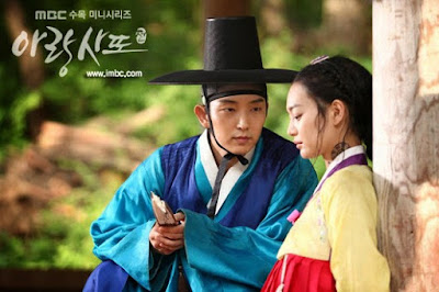 Download Drama Korea Arang and the Magistrate Subtitle Indonesia