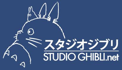 studio ghibli - photo #8