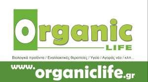 https://www.organiclife.gr/