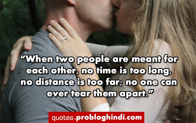 cute romantic love quotes for your love, romantic quotes for her,romantic quotes for him,romantic quotes for wife,romantic quotes for girlfriend,romantic quotes for boyfriend,romantic quotes for husband,funny romantic quotes,short romantic quotes,romantic quotes in urdu,romantic quotes in hindi,love quotes