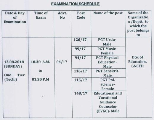 image : DSSSB PGT Exam Schedule 2018 (12.08.2018) @ TeachMatters