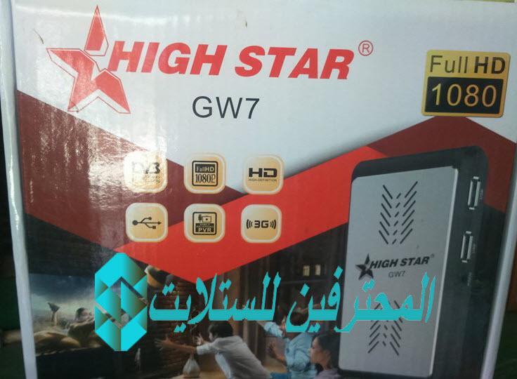 احدث سوفت هاى ستار HIGH STAR GW7 تفعيل سيرفر IPTV